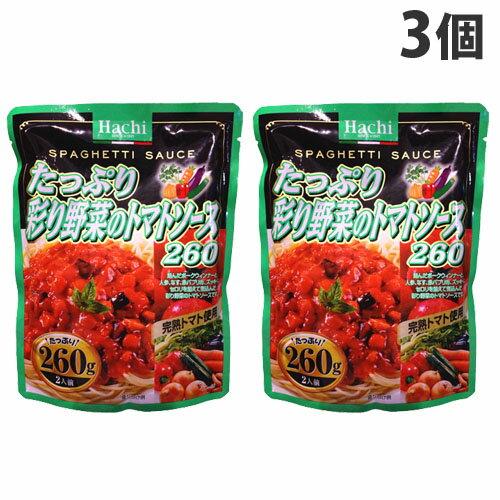ハチ食品『たっぷり彩り野菜のトマトソース260』