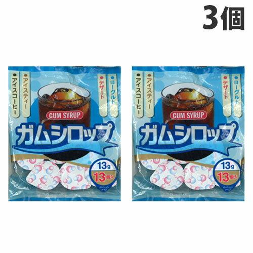 サクラ食品 ガムシロップ 13g 13個×3個