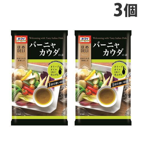 日本製粉オーマイほめDELIバーニャカウダの素35g×3個