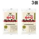 田靡製麺 塩分ゼロ極細素麺 400g×3個