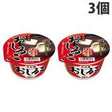 井村屋 カップしるこ 40g×3個 インスタント 和菓子 和風 おしるこ