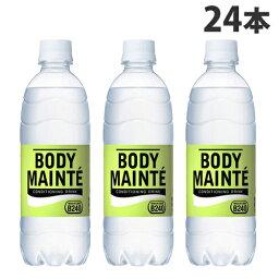 大塚製薬 ボディメンテ 500ml×24本 スポーツドリンク 栄養管理 水分補給 BODY MAINTE