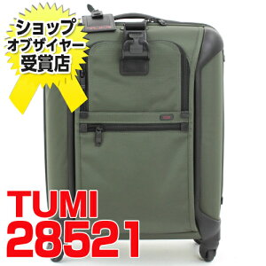 機内持込対応サイズ。3日間程度の旅行や出張に。 送料無料!TUMI ALPHA 28521SPH ライトウェイ...