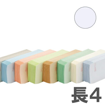 カラー封筒 Kカラー70g スカイ 長4郵便枠付 1000枚