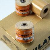 【枚数限定★100円OFFクーポン配布中】Mini 梱包布テープ 50mm×10m KILATオリジナル