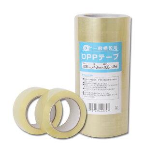 透明テープ 梱包テープ 梱包資材 日用品 生活雑貨 雑貨 文房具 梱包 作業用品 ガムテープ 粘着...