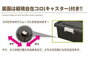 \送料無料/日本製キャスター付き2WAYベッド下収納ケース同色2個組連結可能(ベッド下収納ケース収納ボックス収納BOXプラスチック製)