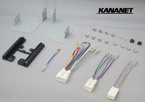 カナネット/KANANETダイハツムーヴ/ムーヴカスタム用2DINカーAV取付キット(UA-D62D)