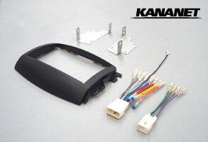 カナネット/KANANETUA-D50Dダイハツエッセ(異形用)取付キット