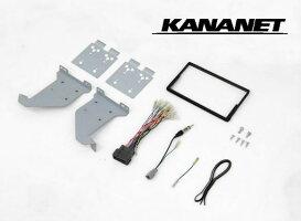 カナネット/KANANETUA-H75Dフリード/フリードスパイク用取付キット