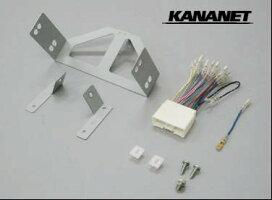 カナネット/KANANETUA-T52Dマツダビアンテ用取付キット