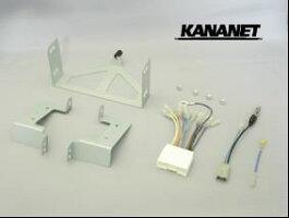 カナネット/KANANETUA-T53Dマツダプレマシー用取付キット