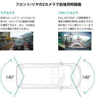 【1年保証】前後同時録画対応ドライブレコーダー付電子ミラーTPE0007DR