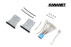 カナネット/KANANETUA-S79Dスズキ車汎用取付キット