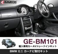GE-BM101