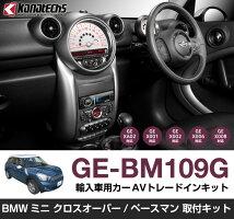 GE-BM109G