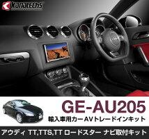 GE-AU205