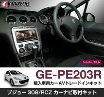 GE-PE203R