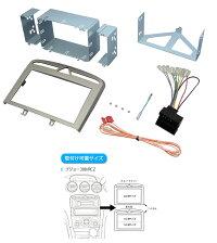 カナテクス/KANATECHSプジョー308/RCZカーナビ取付キット(GE-PE203R)シルバーパネル仕様