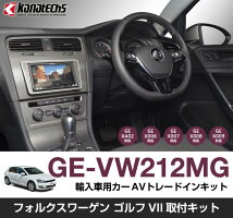 GE-VW212MG