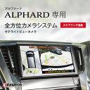 【4/18はP2倍】TRIPOD トライポッド MHG-001 ドリンクホルダー メルセデス・ベンツ W463 Gクラス 全モデル対応