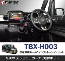 TBX-H003
