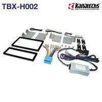 TBX-H002