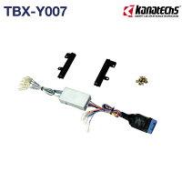 TBX-Y007