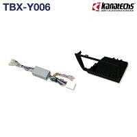 TBX-Y006