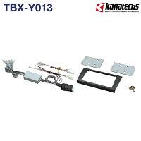 TBX-Y013