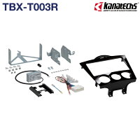 TBX-T003R