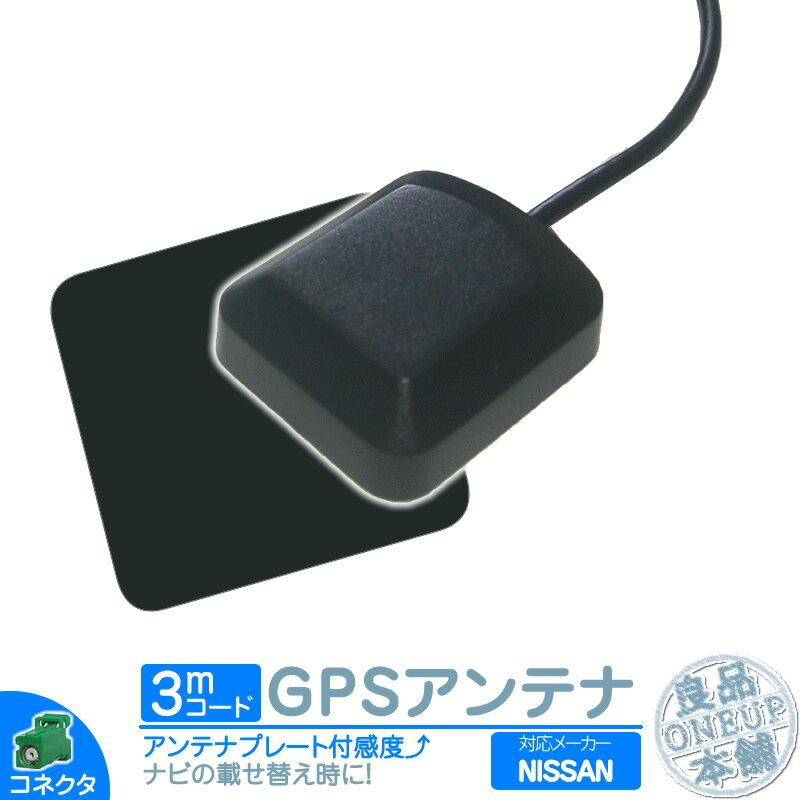 カーナビアクセサリー, 地デジ・ワンセグチューナー MP313D-A MP313D-W GPS GPS