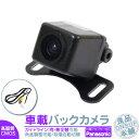 CN-HDS620D CN-HDS625D CN-HDS635D 他対応バックカメラ 車載...