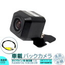 AVIC-HRZ990 AVIC-HRZ900 AVIC-HRZ099 他対応 バックカメラ ...