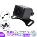 NR-HZ750CD NR-HZ750CD-2 他対応 ワイヤレス バックカメラ 車...