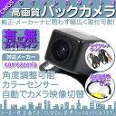 良品本舗 ONEUPで買える「AVIC-VH0099 AVIC-ZH0099 AVIC-ZH0077 他対応 ワイヤレス バックカメラ 車載カメラ 高画質 軽量 CMOSセンサー ガイドライン 有/無 選択可 車載用バックカメラ 各種カーナビ対応 防水 防塵 高性能 リアカメラ」の画像です。価格は7,646円になります。