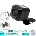 MM318D-A MM318D-L MJ117D-A 他対応 ワイヤレス バックカメラ...