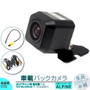 7WZ X8Z X9Z XF11Z 他対応 ワイヤレス バックカメラ 車載カメ...
