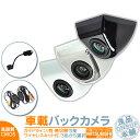 NR-HZ750CD NR-HZ750CD-2 他対応 ワイヤレス バックカメラ ボ...