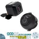 NHZD-W62G NHZN-X62G 他対応 バックカメラ + サイドカメラ セ...