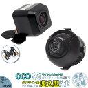 NX609 NX809 NX208 他対応 ワイヤレス バックカメラ + サイド...