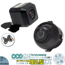 NR-MZ50N NR-MZ80 NR-MZ60 他対応 ワイヤレス バックカメラ +...