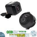 NR-MZ50N NR-MZ80 NR-MZ60 他対応 フロントカメラ + サイドカ...