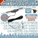 CN-GP735VD CN-GP737VD CN-GP745VD 他対...