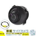 AVIC-VH9900 AVIC-ZH9900 他対応 サイドカメラ 車載カメラ 高...