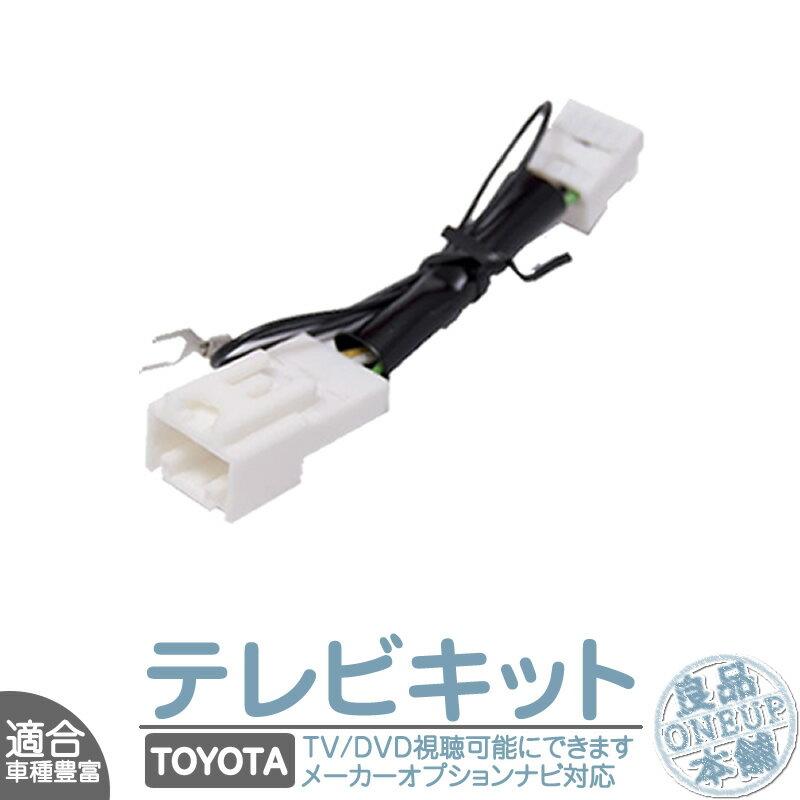 カーナビ・カーエレクトロニクス, その他  ANH1015 H17.05H20.04 DVD MOP