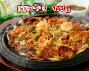 海鮮チヂミ 175g/1枚 冷凍 韓国食品オンギージョンギー 海鮮 チヂミ 1人前 韓国料理 魚介 韓国食品 韓国食材 ギフト グルメ プレゼント