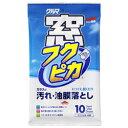 【あす楽対応_関東】【送料500円】ソフト99(SOFT99...