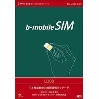 =配送料無料=b-mobileSIM U300 6ヶ月(185日)使い放題「SIMカード」 BM-U300-6MS【BMU3006MS】