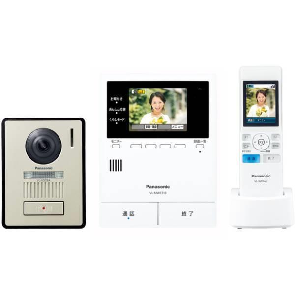 あす楽関東_対応 Panasonic(パナソニック)VL-SWE310KLテレビドアホンどこでもドアホン   45499806